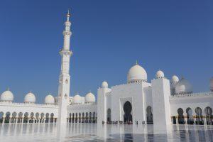 bonos sukuk finanzas islam